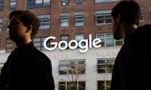 """""""جوجل"""" تنشئ مقرا بتكلفة مليار دولار في نيويورك"""