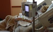 بريطانيا: لا علاج للأجانب دون دفعٍ مُسسبَق