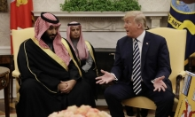 """الخارجية السعودية: قرارات الكونغرس """"خلاف أميركي داخلي"""""""
