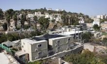 """""""Airbnb"""" تتراجع عن مقاطعتها للمستوطنات في الضفة الغربية"""