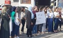اليوم: إضراب أقسام الشؤون الاجتماعية في البلاد