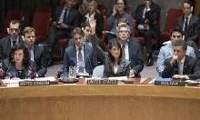مشروع إدانة حماس في الأمم المتحدة.. دوافع التحرك الأميركي وتداعيات فشله