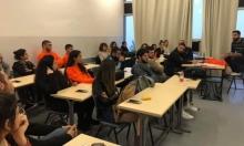 جامعة حيفا: التجمع الطلابي ينتخب سكرتارية جديدة