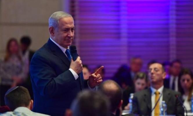 نتنياهو: مسار التطبيع مع العالم العربي بدأ... بمعزل عن الفلسطينيين
