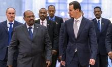 تحليلات | زيارة البشير لدمشق انعكاس لأزمات السودان