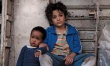 """فيلم """"كفرناحوم"""" اللبناني قد يفوز بالأوسكار"""