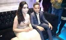مصر: خطوبة لطفلين تجدد الجدل حول قوانين زواج الأطفال