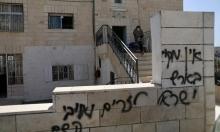 """جرائم """"تدفيع الثمن"""" تتواصل واعتقال 24 فلسطينيا بالضفة"""