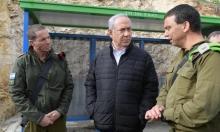الاتحاد الأوروبي متمسك بحل الدولتين؛ نتنياهو: سنعزز الاستيطان