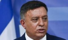 """""""المعسكر الصهيوني"""" يتراجع: سنؤيد إلغاء """"قانون القومية"""""""