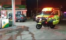 مفترق مجيدو: 5 إصابات بينها خطيرة بإطلاق نار في محطة وقود