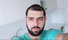 الطيرة: اتهام شقيقين بالتسبب بمقتل لؤي أبو خيط