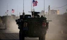 واشنطن تقرر سحب كامل قواتها من سورية