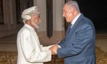 """""""الزعماء العرب لن يطبعوا مع إسرائيل بدون الفلسطينيين"""""""