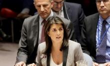 هيلي: أمور بصفقة القرن لن تروق للفلسطينيين ولا للإسرائيليين