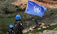 مجلس الأمن يناقش أنفاق حزب الله بين لبنان وإسرائيل