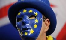 """المفوضية الأوروبي: """"بريكست"""" غير منظم يعني """"كارثة مطلقة"""""""