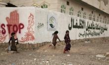رغم الخروقات: أطراف الصراع بالحديدة تلتزم بالهدنة