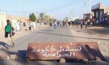 مظاهرات غاضبة بالسودان وفرض حالة الطوارئ بمدينة عطبرة