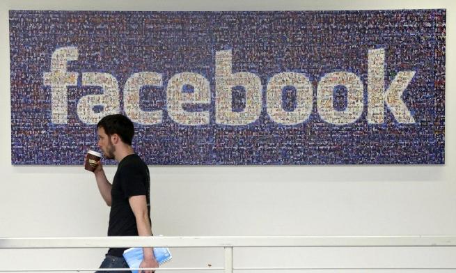"""""""فيسبوك"""" أتاحت لشركات كبرى التطفل على رسائلك"""