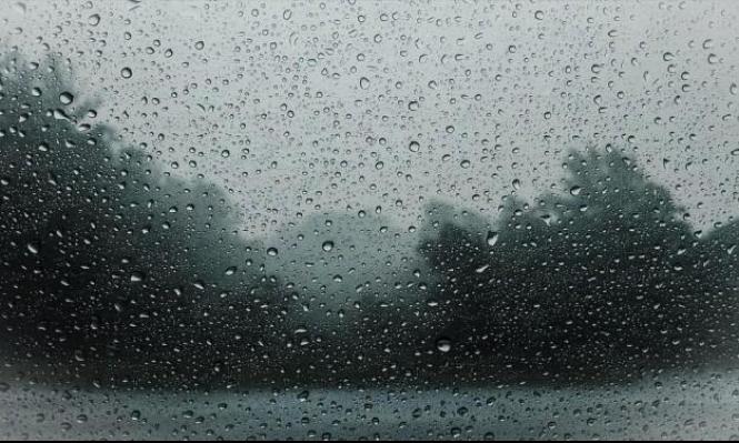 حالة الطقس: منخفض جوي وهطول أمطار بالمساء