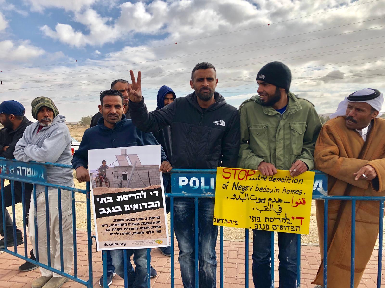 النقب: مظاهرة في بير هداج ضد هدم المنازل