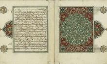 المغرب: ناشطون يدعون لاستعادة نسخة من القرآن منهوبة لدى إسرائيل