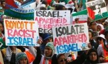 إسرائيل تشكّل شبكة محامين دولية بادعاء محاربة BDS