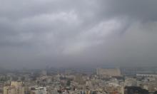 حالة الطقس: ماطر وتحذيرات من فيضانات وسيول