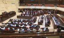 """مشروع قانون إبعاد عائلات منفذي عمليات يضر بإسرائيل"""