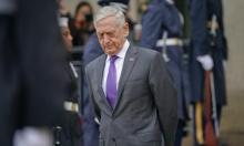 استقالة وزير الدفاع الأميركي جيمس ماتيس