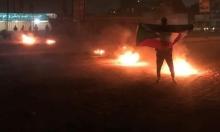 """السودان: 3 قتلى باتّساع الاحتجاجات وتعطيلُ الدراسة """"لأجل غير مُسمّى"""""""