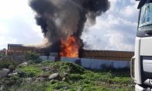 طمرة: حريق هائل في المنطقة الصناعية