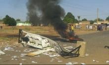 السودان: تجدد التظاهرات وارتفاع عدد الضحايا إلى 22