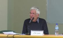 جميل هلال: هناك حاجة لإعادة بناء الحقل الوطني الذي فككه أوسلو