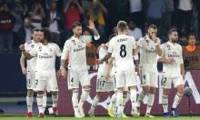 ريال مدريد يقترب من ضم موهبة مانشستر سيتي