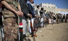 فريق أممي يصل اليمن لمراقبة وقف إطلاق النار بالحديدة