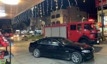 إصابة خطيرة جراء حريق في مركز للشبيبة بطمرة