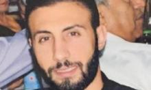 الرملة: وفاة شاب تعرض لإطلاق نار مساء أمس