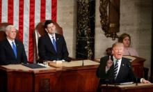 """ما هو """"الإغلاق الحكومي"""" الذي دخلته الولايات المتحدة اليوم؟"""