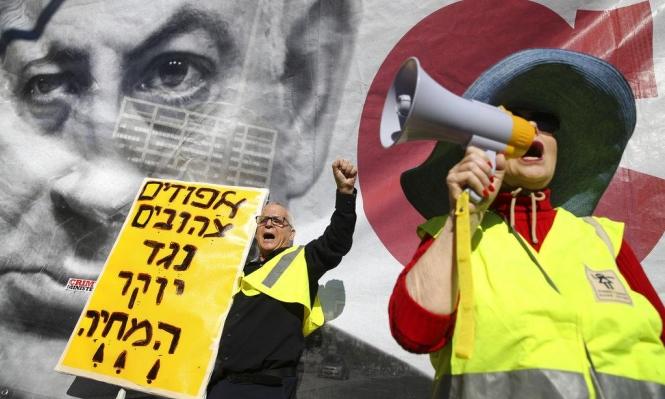 """تظاهرة لـ""""السترات الصفراء"""" في تل أبيب ضد ارتفاع الأسعار"""