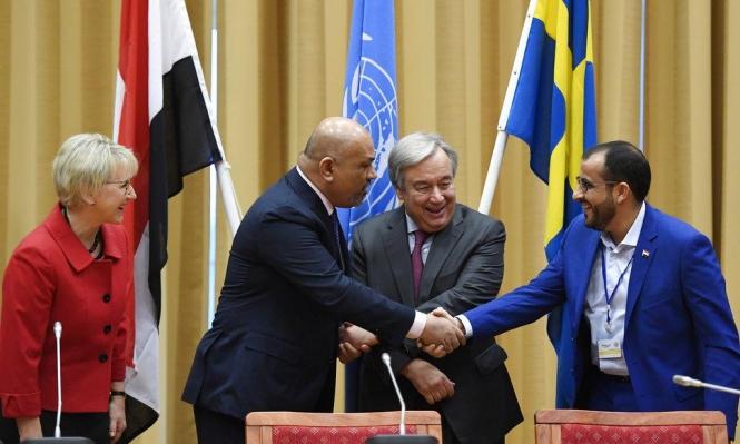 صحيفة: لقاءات أميركية إيرانية مهدت لمباحثات السويد حول اليمن