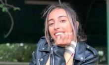 جريمة قتل يارا أيوب: تمديد اعتقال قاصر حتى الخميس
