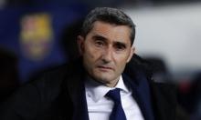 مدرب برشلونة يعقب بعد هزيمة سيلتا فيغو