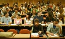 حرمان الطلاب العرب من دورة تحضيرية مجانية لامتحان البسيخومتري