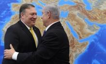نتنياهو وبومبيو يبحثان الأسبوع المقبل الانسحاب الأميركي من سورية