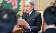"""اليابان: عشرات الآلاف يحتفلون بعيد ميلاد إمبراطور """"السلام"""""""
