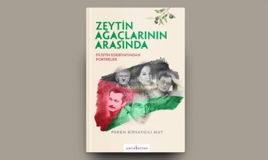 """""""بين أشجار الزيتون"""": دراسة تركية عن الأدب الفلسطيني"""