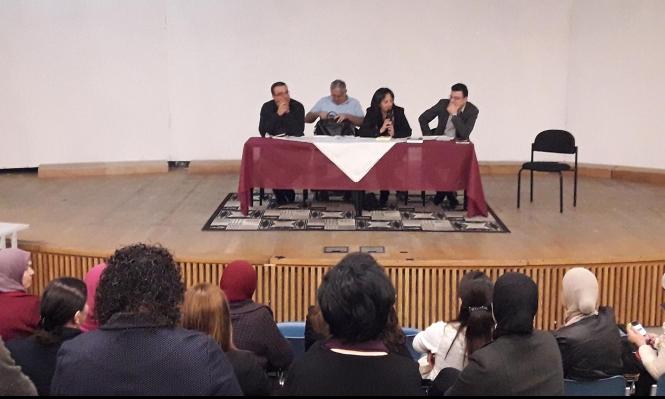 """""""القانون والثورة"""": ندوة لمدى الكرمل عن كتاب د. نمر سلطاني"""