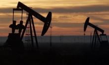 ارتفاع طفيف لأسعار النفط بعد هبوطها بنسبة 11% بأسبوع